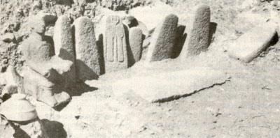 Canaanite Stelae at Hazor