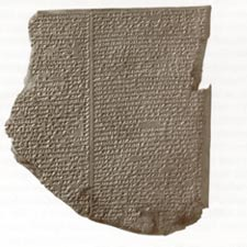 Gilgamesh Epic, one of 11 tablets